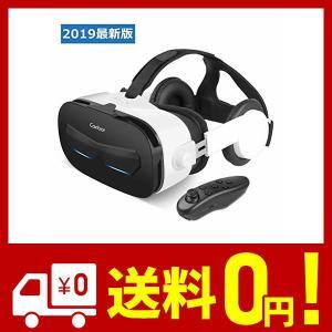 Canbor VRゴーグル スマホ用 VRヘッドセット iPhone android ヘッドホン付き...