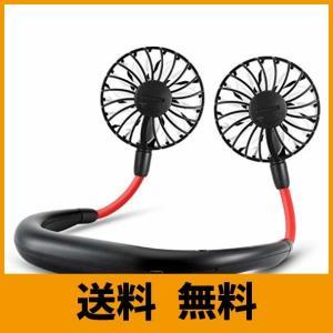 首掛け扇風機 小型 充電式 携帯扇風機 首掛け ポータブル扇風機 usb 充電式 静音 卓上 熱中症対策 風量3段階調節 角度調節可能(黒)の画像