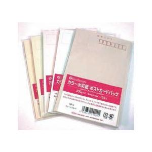 カラー水彩紙ポストカードパック・ツンドラグリーン300g15枚入・NP‐2が  15%お値引きの安い...