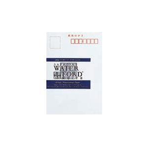ポストカードパック ウォーターフォードホワイト300g30枚入・EH-PCPが  15%お値引きの安...