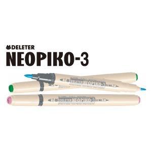 デリーター ネオピコ3 基本24色セット