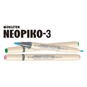 デリーター ネオピコ3 スモーキーカラー 24色セット