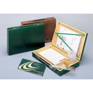 クサカベ 水彩画箱 24色セット