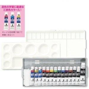 ターナー ポスターカラー 三原色スタディーセット (14A)