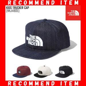 ノースフェイス キッズ トラッカー キャップ KIDS TRUCKER CAP 帽子 キャップ NNJ41805 キッズ northfeel-apparel