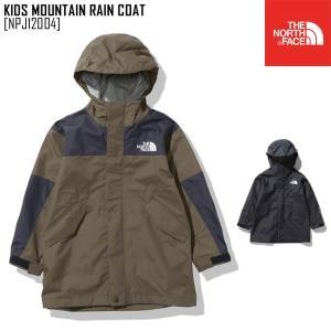 セール SALE ノースフェイス キッズ マウンテン レイン コート KIDS MOUNTAIN RAIN COAT レインコート アウター NPJ12004 キッズ northfeel-apparel