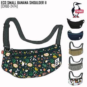 セール SALE チャムス CHUMS エコ スモール バナナ ショルダー II ECO SMALL BANANA SHOULDER II バッグ ショルダーバッグ CH60-2474 メンズ レディース northfeel-apparel