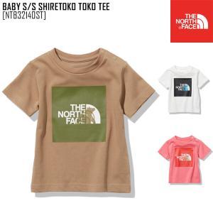 2021 春夏 新作 ノースフェイス THE NORTH FACE ベビー ショートスリーブ シレトコ トコ ティー BABY S/S SHIRETOKO TOKO TEE Tシャツ トップス NTB32140ST|northfeel-apparel