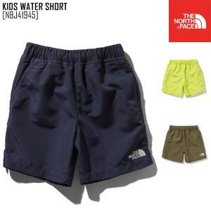 2021 春夏 新作 ノースフェイス THE NORTH FACE キッズ ウォーター ショート KIDS WATER SHORT ボトムス パンツ NBJ41945 キッズ|northfeel-apparel
