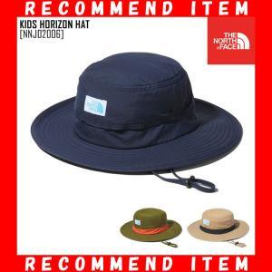 2021 春夏 新作 ノースフェイス THE NORTH FACE キッズ ホライズン ハット KIDS HORIZON HAT ハット 帽子 NNJ02006 キッズ|northfeel-apparel