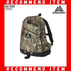 セール SALE グレゴリー GREGORY デイ パック DAY PACK リュック バッグ 65163 northfeel-apparel