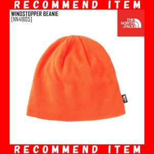 セール SALE ノースフェイス THE NORTH FACE ウィンドストッパー ビーニー WINDSTOPPER BEANIE 帽子 ニットキャップ NN41805 メンズ レディース northfeel-apparel