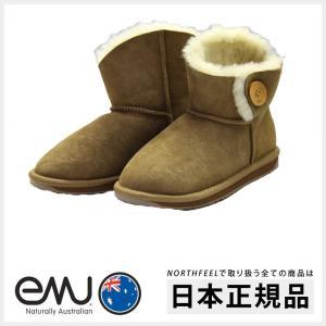 エミュー EMU ムートン バレリー ミニ|northfeel