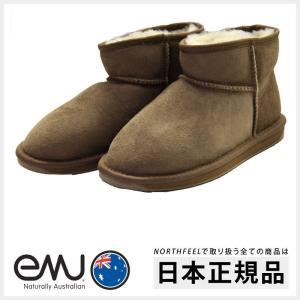 エミュー EMU ムートン スティンガー マイクロ|northfeel
