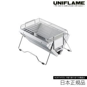 ユニフレーム UNIFLAME ユニセラTG-III 615010 シルバー アウトドア グリル BBQ 焼肉|northfeel