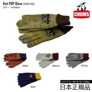 チャムス CHUMS グローブ Knit Pop Glove CH09-1019  メンズ レディース northfeel