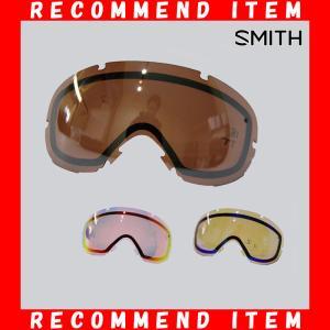 スミス SMITH ゴーグル I/OS LENS スペアレンズ|northfeel