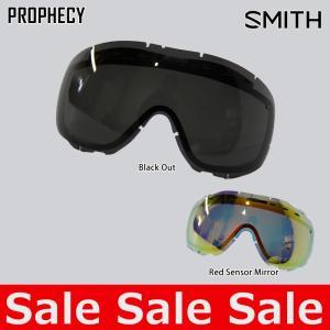 スミス SMITH ゴーグル PROPHECY LENS スペアレンズ|northfeel