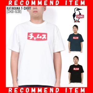 40%OFFセール CHUMS チャムス カタカナ ロゴ Tシャツ KATAKANA LOGO T-SHIRT 半袖 シャツ CH01-1258 メンズ northfeel