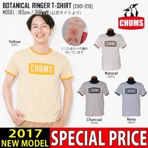 40%OFFセール CHUMS チャムス Tシャツ BOTANICAL RINGER T-SHIRT 半袖 シャツ CH01-1219 メンズ northfeel