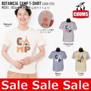 40%OFFセール CHUMS チャムス Tシャツ BOTANICAL CAMP T-SHIRT 半袖 シャツ CH01-1221 メンズ northfeel