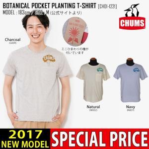 40%OFFセール CHUMS チャムス Tシャツ BOTANICAL POCKET PLANTING T-SHIRT 半袖 シャツ CH01-1223 メンズ northfeel