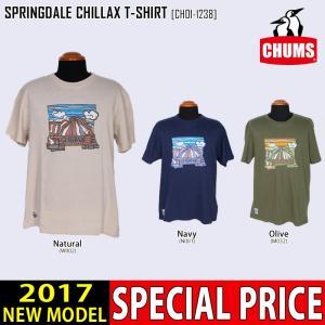 40%OFFセール CHUMS チャムス Tシャツ SPRINGDALE CHILLAX T-SHIRT 半袖 シャツ CH01-1238 メンズ northfeel