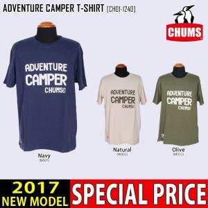 40%OFFセール CHUMS チャムス Tシャツ ADVENTURE CAMPER T-SHIRT 半袖 シャツ CH01-1240 メンズ northfeel