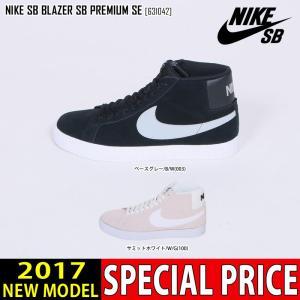 40%OFFセール NIKE SB ナイキ SB BLAZER SB PREMIUM SE スニーカー 靴 631042 メンズ レディース northfeel