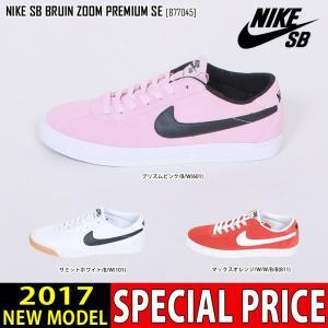 40%OFFセール ナイキ SB NIKE SB BRUIN ZOOM PREMIUM SE スニーカー 靴 877045 メンズ レディース northfeel