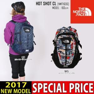 30%OFFセール 限定カラー THE NORTH FACE ノースフェイス リュック HOT SHOT CL バッグ NM71606 メンズ レディース|northfeel