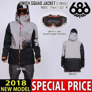 17-18 即日発送 686 SIX EIGHT SIX スノーボード ウェア SMITH SQUARD JACKET ジャケット スノボ L7W105 メンズ|northfeel