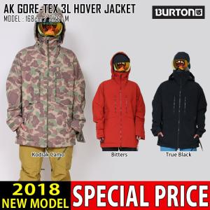 17-18 新作 BURTON バートン AK メンズ ウェア ジャケット AK GORE-TEX 3L HOVER JACKET ゴアテックス スノボ スノーボードウェア スキーウェア 100091|northfeel