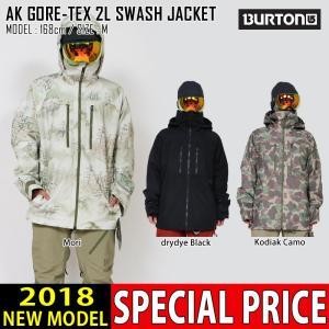 17-18 新作 BURTON バートン AK メンズ ウェア ジャケット AK GORE-TEX 2L SWASH JACKET ゴアテックス スノボ スノーボードウェア スキーウェア 100011|northfeel