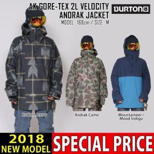 17-18 新作 BURTON バートン AK メンズ ウェア ジャケット AK GORE-TEX 2L VELOCITY ANORAK JACKET ゴアテックス スノボ スノーボードウェア 149791|northfeel