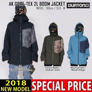 17-18 新作 BURTON バートン AK メンズ ウェア ジャケット AK GORE-TEX 2L BOOM JACKET ゴアテックス スノボ スノーボードウェア スキーウェア 195421|northfeel