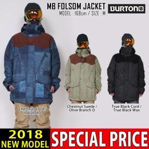 17-18 新作 BURTON バートン メンズ ウェア ジャケット FOLSOM JACKET スノボ スノーボードウェア スキーウェア 100251|northfeel