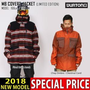 17-18 新作 BURTON バートン メンズ ウェア ジャケット COVERT JACKET LIMITED EDITION スノボ スノーボードウェア スキーウェア 130651|northfeel