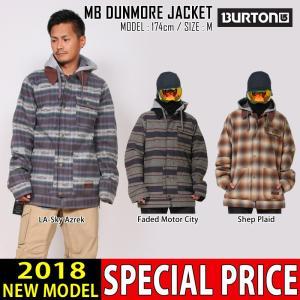 17-18 新作 BURTON バートン メンズ ウェア ジャケット DUNMORE JACKET LIMITED EDITION スノボ スノーボードウェア スキーウェア 130671|northfeel