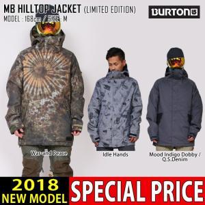 17-18 新作 BURTON バートン メンズ ウェア ジャケット HILLTOP JACKET LIMITED EDITION スノボ スノーボードウェア スキーウェア 130661|northfeel