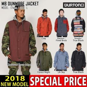 17-18 新作 BURTON バートン メンズ ウェア ジャケット DUNMORE JACKET スノボ スノーボードウェア スキーウェア 130671|northfeel