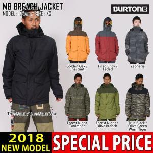 17-18 新作 BURTON バートン メンズ ウェア ジャケット BREACH JACKET スノボ スノーボードウェア スキーウェア 101801