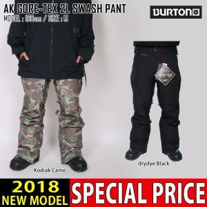 17-18 新作 BURTON バートン AK メンズ ウェア パンツ AK GORE-TEX 2L SWASH PANT ゴアテックス スノボ スノーボードウェア スキーウェア 100221|northfeel