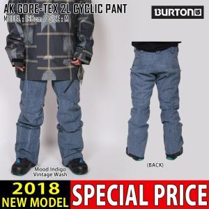 17-18 新作 BURTON バートン AK メンズ ウェア パンツ AK GORE-TEX 2L CYCLIC PANT ゴアテックス スノボ スノーボードウェア スキーウェア 100001|northfeel
