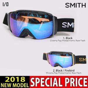 17-18 即日発送 SMITH スミス ゴーグル I/O スキー スノボ メンズ|northfeel