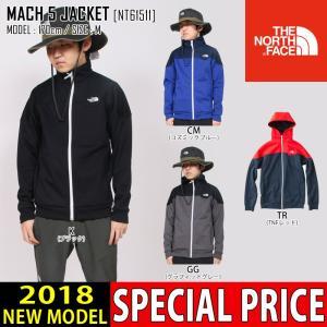 17-18 THE NORTH FACE ノースフェイス ジャケット MACH 5 JACKET パーカー NT61511 メンズ|northfeel