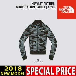 THE NORTH FACE ノースフェイス ジャケット NOVELTY ANYTIME WIND STADIUM JACKET アウター スタジャン NP71788 メンズ|northfeel
