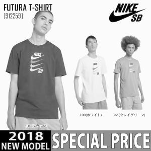 ナイキ エスビー NIKE SB Tシャツ メンズ 9122...