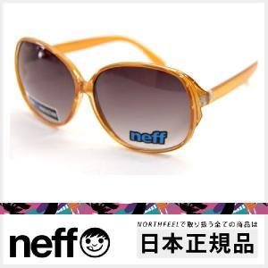 ネフ NEFF メンズ レディース SS14126 Daise サングラス UVカット Honey 男女兼用|northfeel