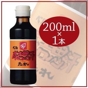 ベル食品 ジンギスカンたれ200ml ×1本(成吉思汗たれ)
